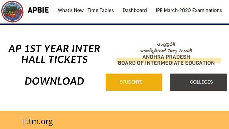 AP 1st Year Inter Hall Tickets