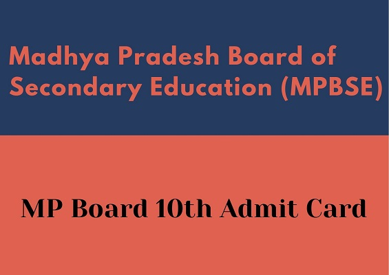 MP Board 10th Class Admit Card