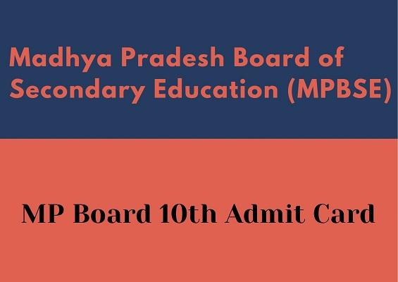 MP Board 10th Class Admit Card