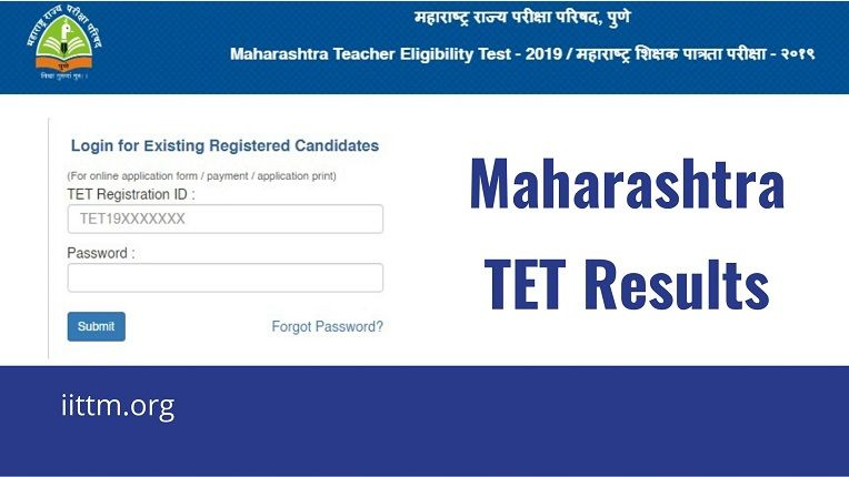 Maharashtra TET Result
