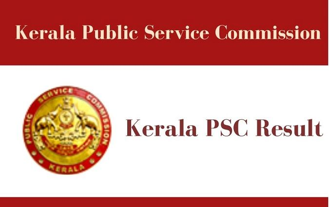 Kerala PSC Police Constable Driver Result