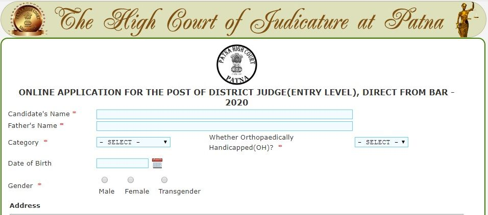 Patna High Court District Judge Recruitment
