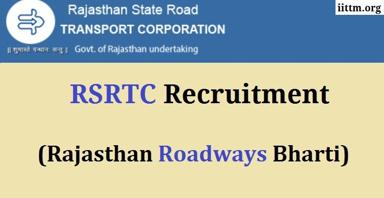 RSRTC Recruitment