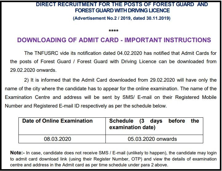 TN Forest Guard Admit Card Notice