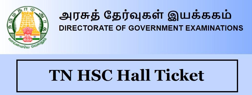 TN HSC Hall Ticket