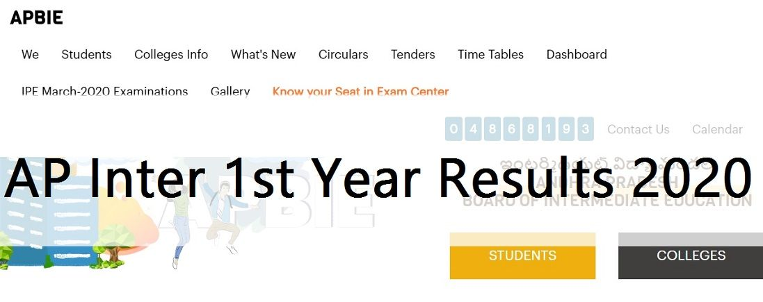 AP Inter 1st Year Results 2020