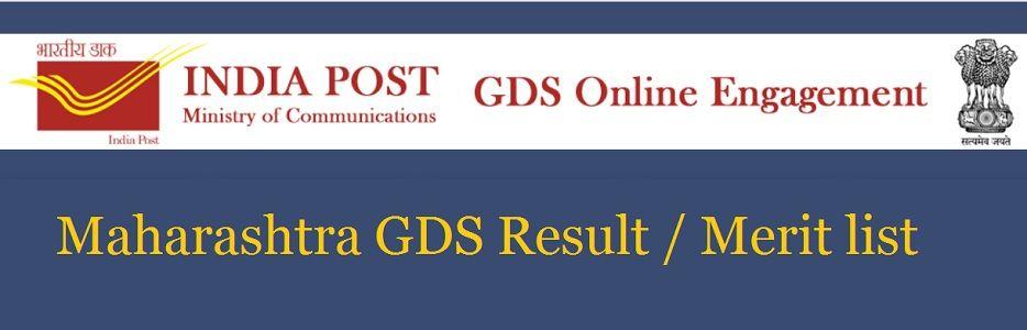 Maharashtra GDS Result