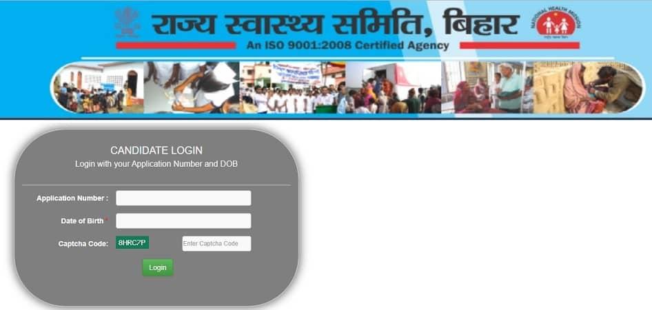 NHM Bihar ANM Online APply 2021