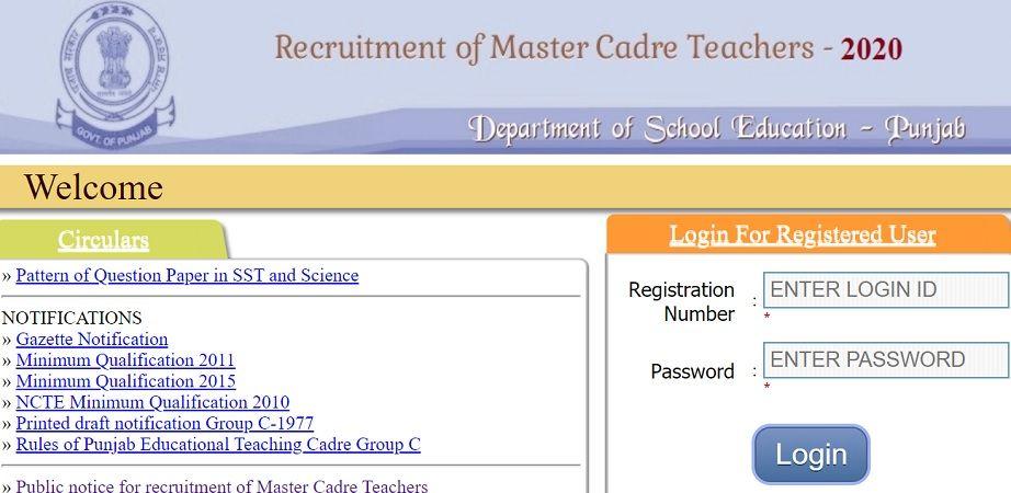 PSEB Master Cadre Teacher Admit Card