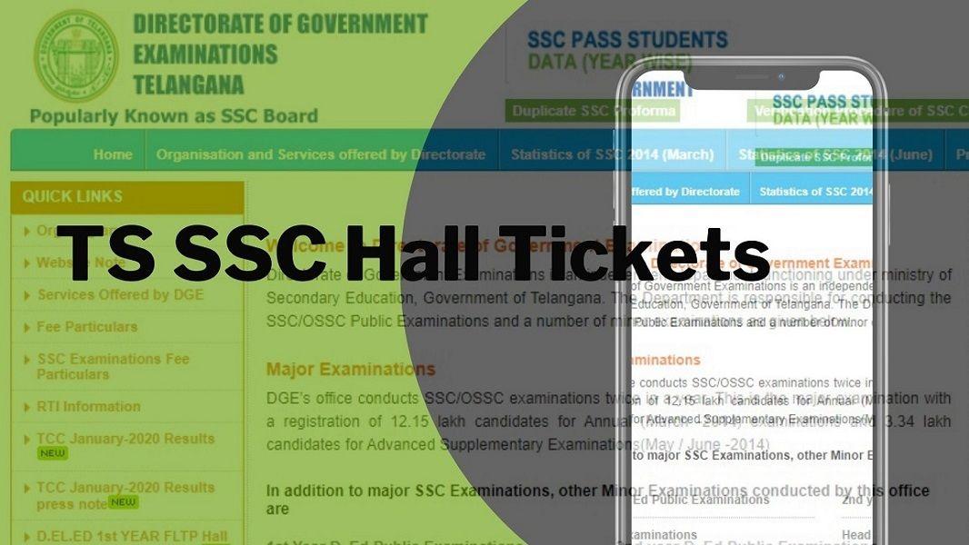 TS SSC Hall Tickets