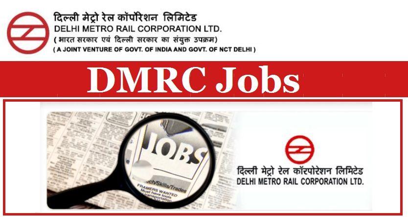 DMRC Jobs