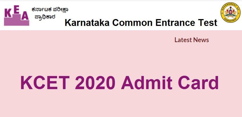 KCET 2020 Admit Card
