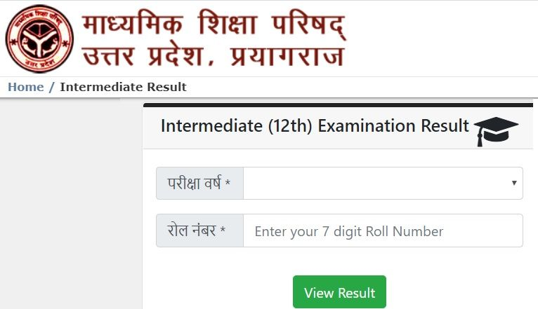 UP Board 12th Result - How the page will look like
