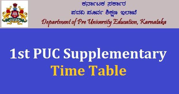 Karnataka 1st PUC Supplementary Time Table