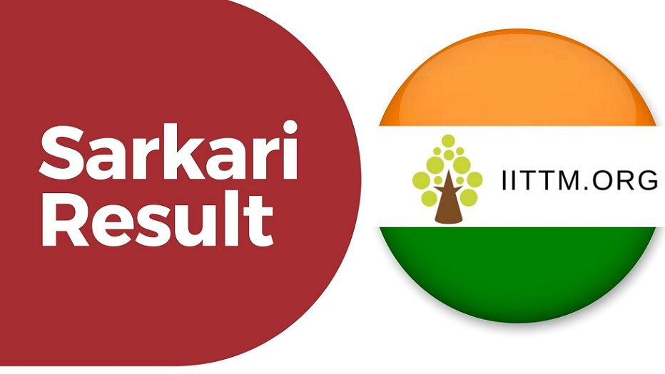 Sarkari Result - सरकारी रिजल्ट (All India Government Exam Result)