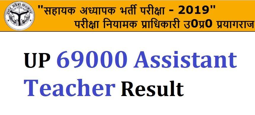 UP 69000 Assistant Teacher Result