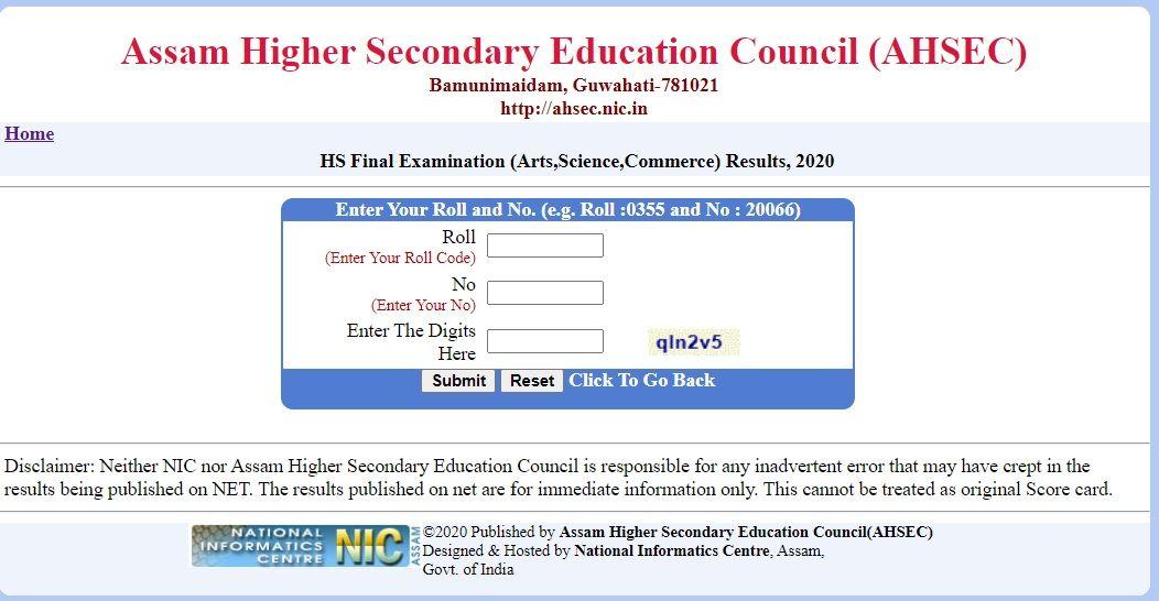 AHSEC.nic.in 2020 Result HS
