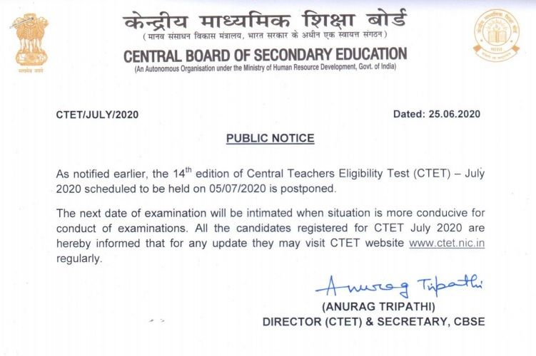CTET 2020 July Exam Postponed