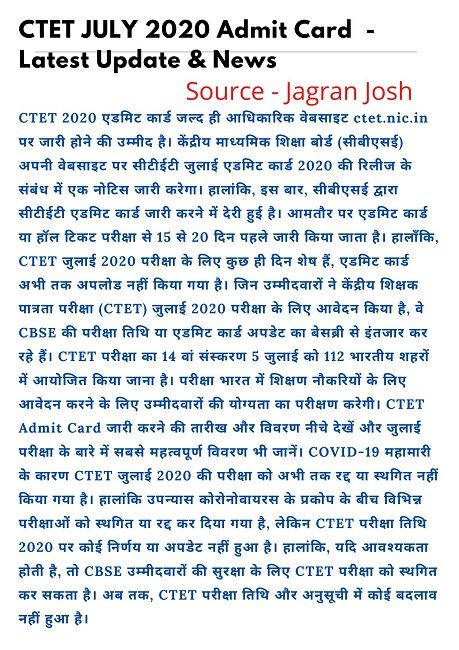 CTET Admit Card 2020 July Exam