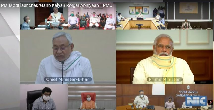 PM Modi Garib Kalyan Rojgar Abhiyaan