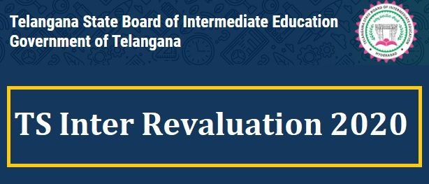 TS Inter Revaluation 2020