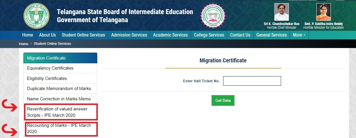 TS Inter Revalulation 2020 Apply Online