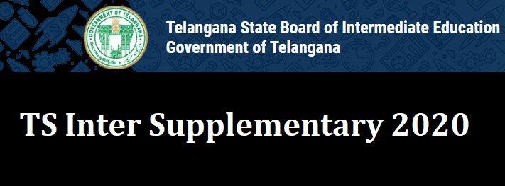 TS Inter Supplementary 2020