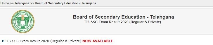 TS SSC India Result 2020