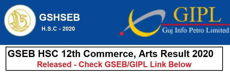 gseb.org Result 2020 HSC 12th Std Commerce Arts