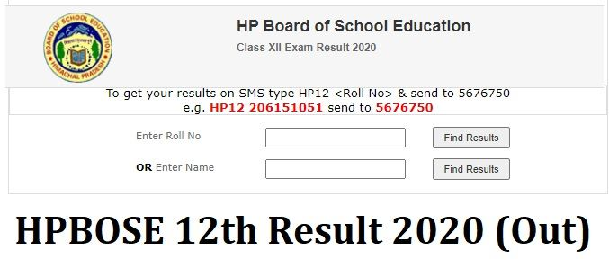 hpbose.org 12th Result 2020