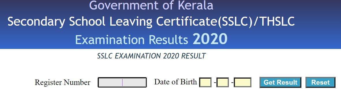 Kerala SSLC Result 2020