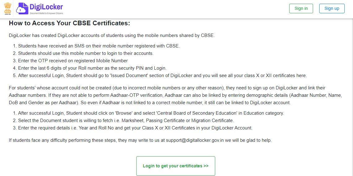 CBSE Certificate 2020 Digi Locker