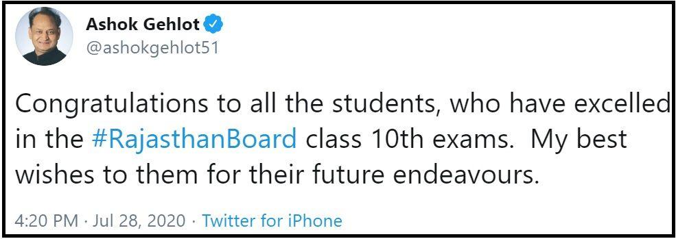 CM Ashok Gehlot Tweet