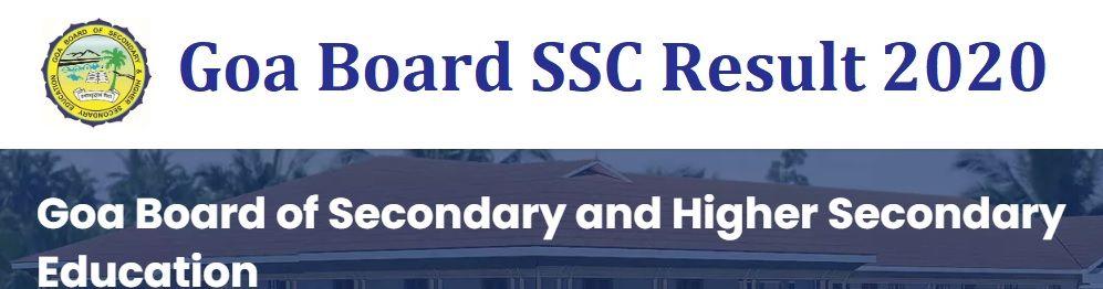 Goa Board SSC Result 2020