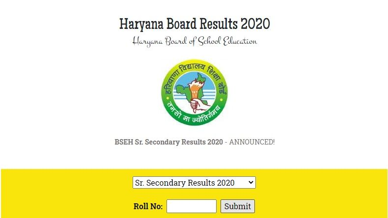 HBSE 12th Result 2020