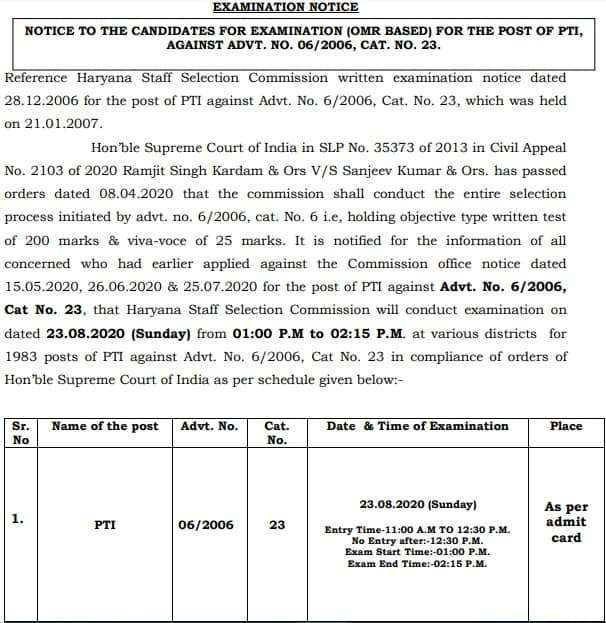 HSSC PTI Admit Card, Exam Date 2020