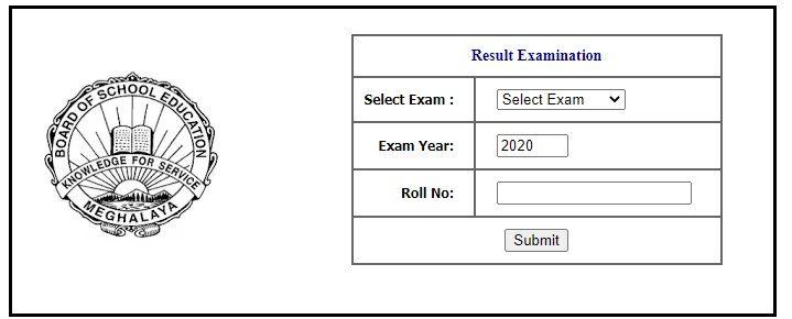 MBOSE HSSLC Result 2020
