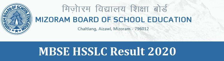 MBSE HSSLC Result 2020
