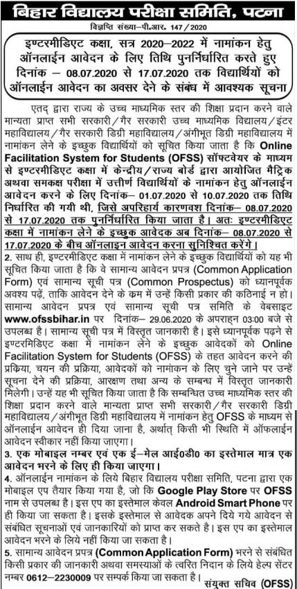 OFSS BSEB Intermediate Class 11th Admission 2020