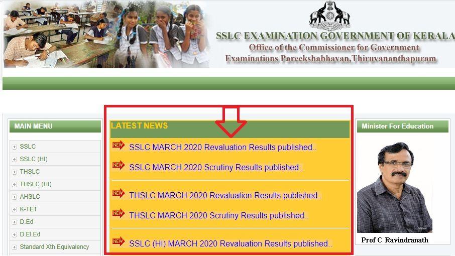SSLC Revaluation Results 2020