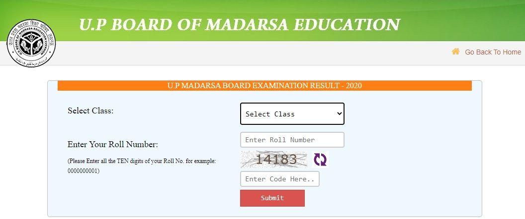 UP Madarsa Board Examination Result 2020
