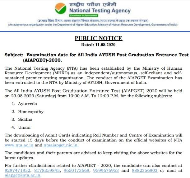 AIAPGET 2020 Admit Card Date