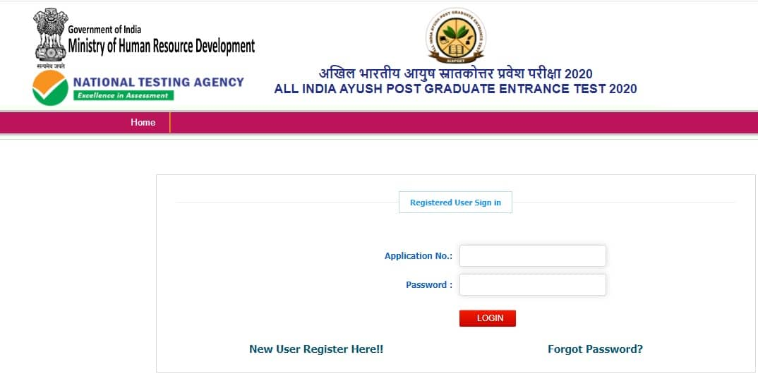 AIAPGET 2020 Admit Card Download
