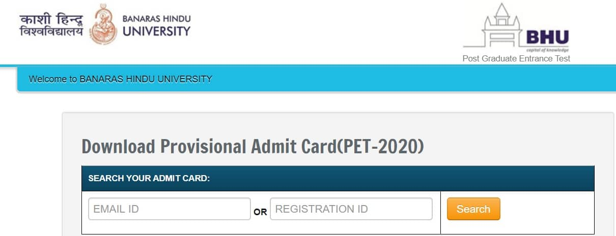BHU PET 2020 Admit Card