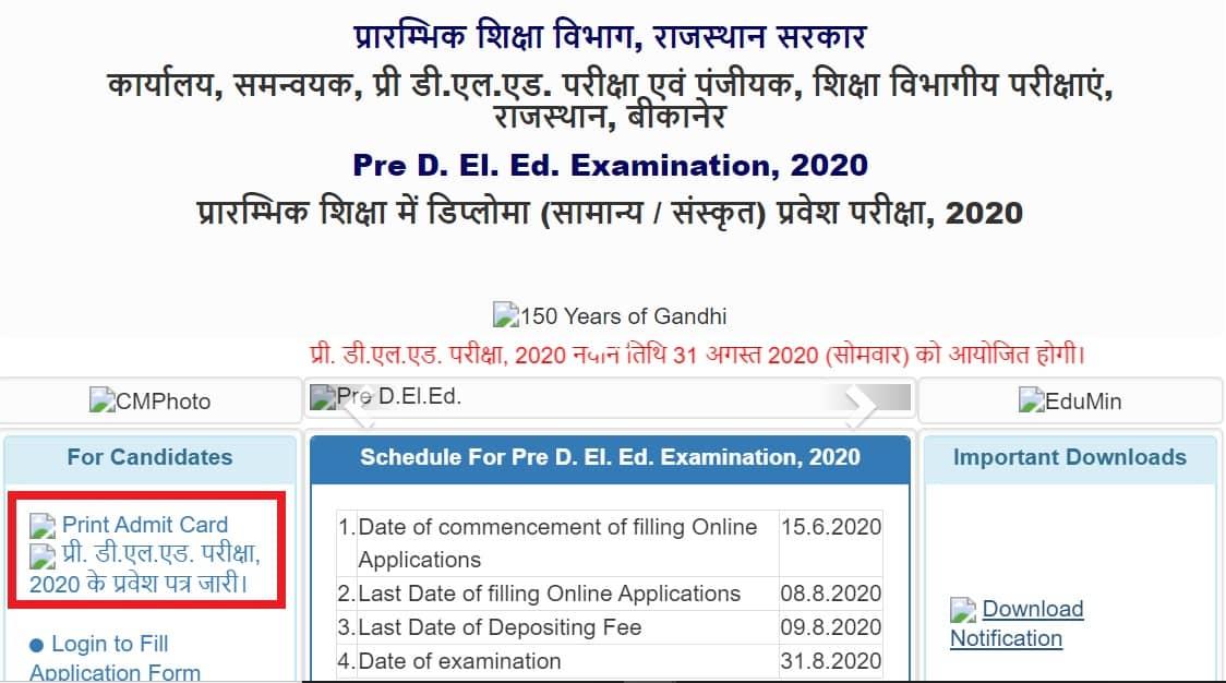 DEE Rajasthan BSTC Admit Card 2020 Print Admit Card