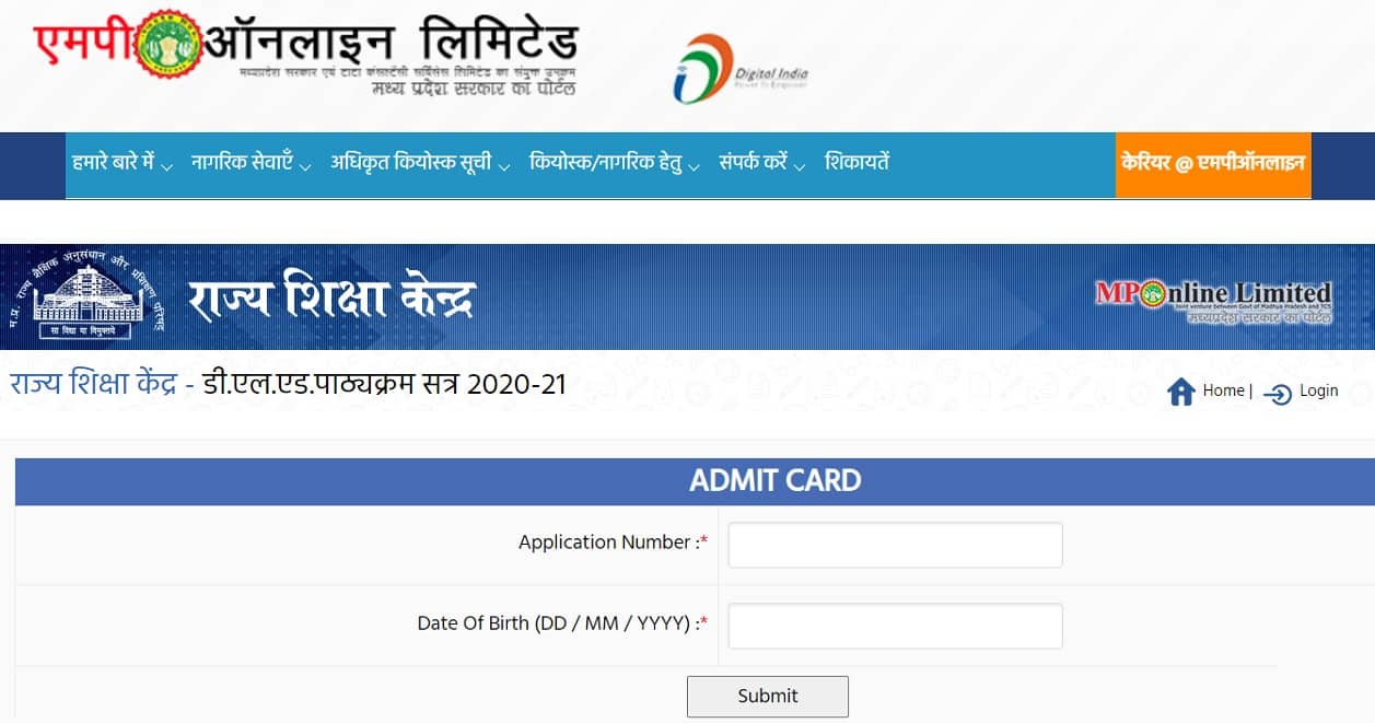 Mp Online Deled Admit Card 2020
