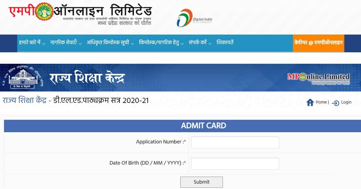 Mp Online Deled Admit Card 2020