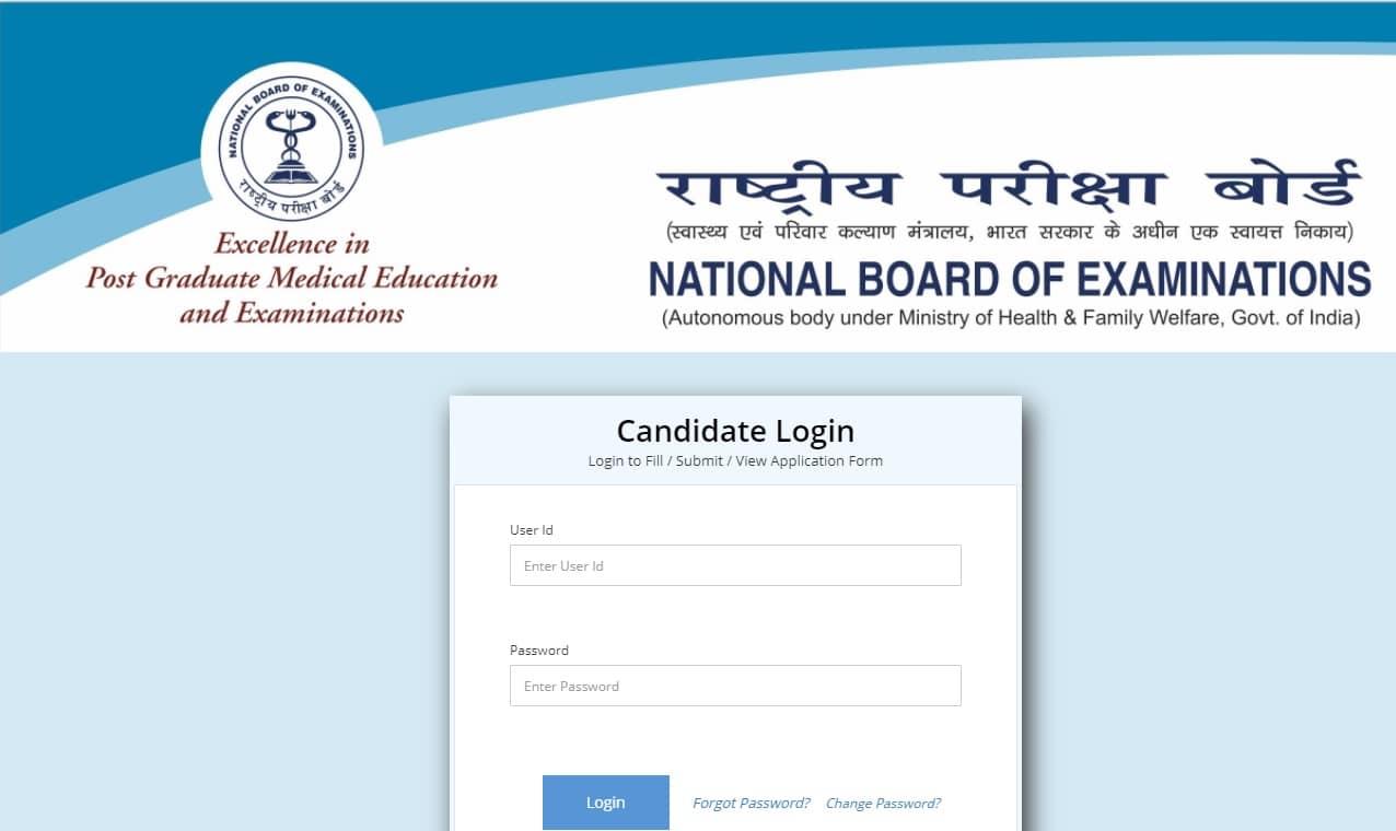 NBE Admit Card 2020