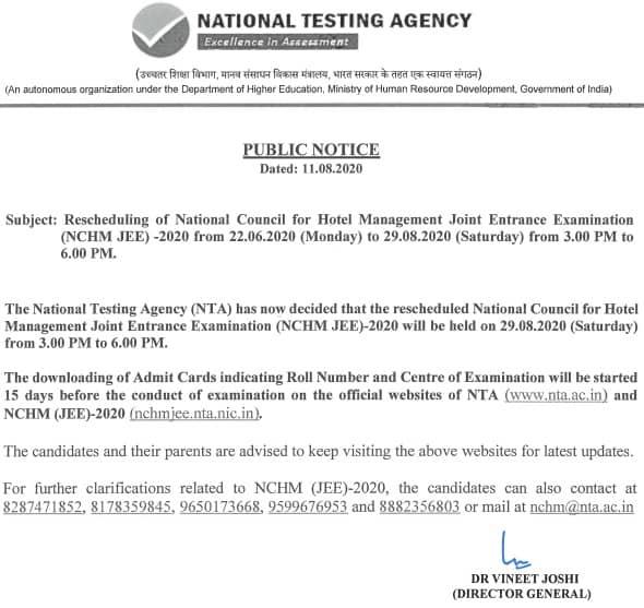 NCHM Exam Date 2020 Notice Admit Card
