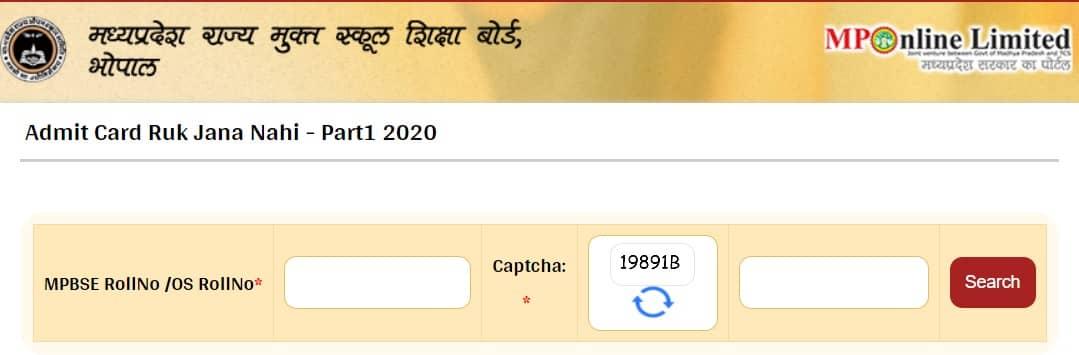 Ruk Jana Nahi Admit Card 2020 12th & 10th Class